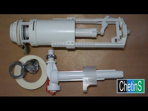 Регулировка арматуры Alca plast на унитаз