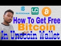 How To Get Free Bitcoin In Unocoin | How To Create Bitcoin Wallet