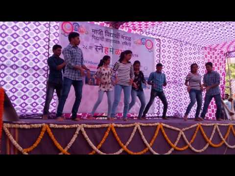 College Life Funny Dance SWA Pune