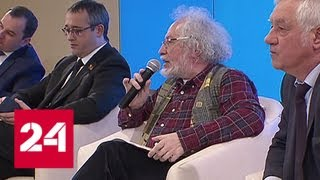 Махинации исключены: за выборами проследят наблюдатели и видеокамеры - Россия 24