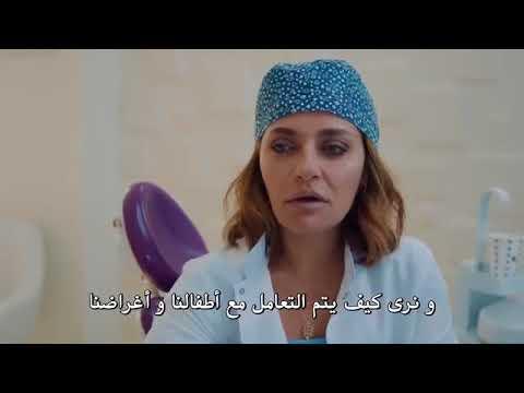 مسلسل حب الملائكة الحلقة 2 الثانية مترجم عشق الملائكة الحلقة 2 قصة