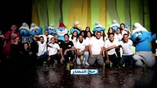 شاهد XpX#XpXTheXpX Smurfs تشجع السياحة فى مصر