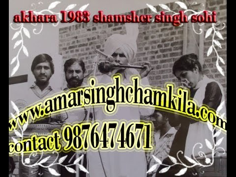 Chamkila Lyrics Baniye de put naal yaari