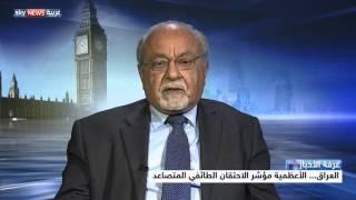 العراق.. الأعظمية مؤشر الاحتقان الطائفي المتصاعد