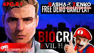 Bio Crisis: Evil Hazard Gameplay (Chin & Mouse Only)