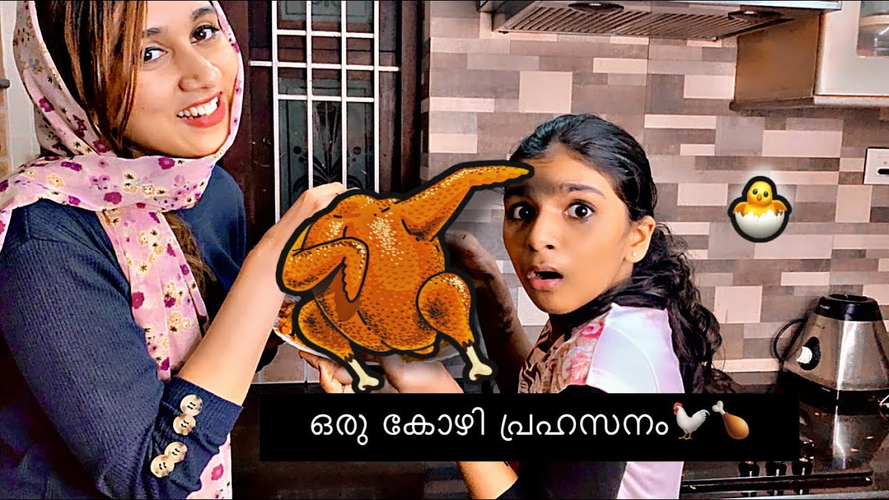 My First  Full kozhi Experiment 👩🏻🍳🍗😋Cooking Vlog 💁🏻♀️ NeehaRiyaz 🤙🏻