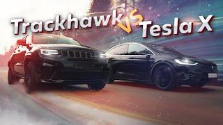 Trackhawk VS Tesla X P100D. Гоча выиграл RDS?