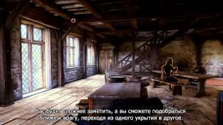 Assassin's Creed Единство Е3 2014 Трейлер однопользовательского режима [RU]