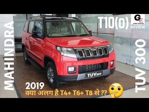 2019 Mahindra TUV 300 T10 optional 🔥🔥 | Top model | 2019 TUV 300 | review | features | specs !!
