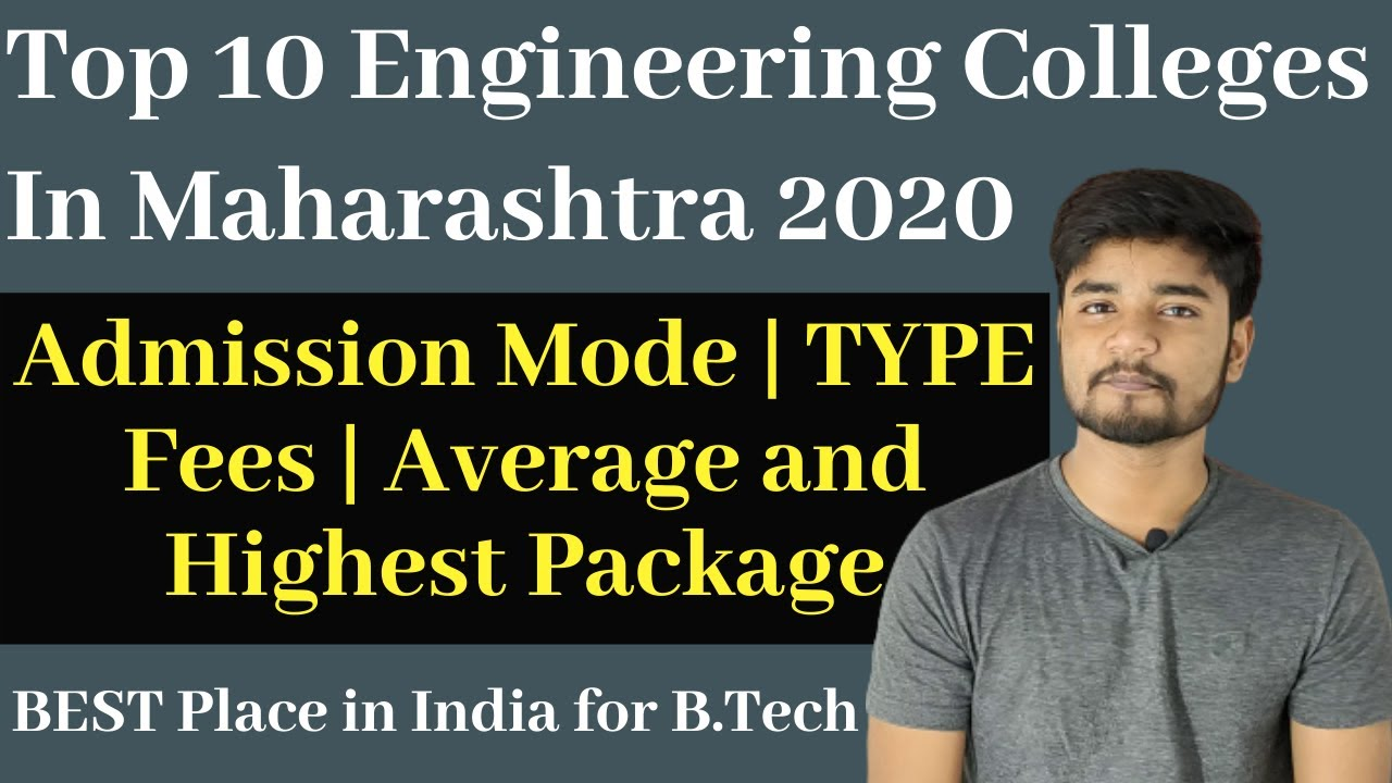 Top 10 Colleges in Maharashtra 2020 - Admission | Fees | Placement | TYPE | Foundation Year
