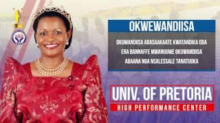 Ekisaakaate Kya Maama Nnabagereka E'South Africa 2017. thumbnail