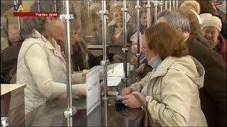 Соцвиплати тільки через українські банки?>