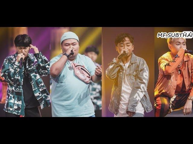 [THAISUB] SMTM777 -Team The Quiett & Changmo (Lee dongmin, Superbee, Coogie, D.ark) Ep.5