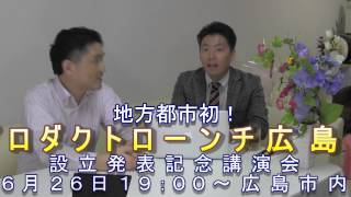 強烈な販売実績!2時間で160万円! 現在、中国地区で最高のコンビが...