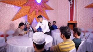 ناوقت آوردن نان شب در محافل عروسی - شبکه خنده - قسمت شانزدهم / Shabake Khanda - S4 - Episode 16
