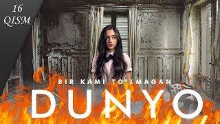 Bir kami to'lmagan dunyo (o'zbek serial) | Бир ками тўлмаган дунё (узбек сериал) 16-qism