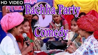 Bachha Parti Comedy Video | Marwadi Comedy | Live JOKES | New Rajasthani Comedy Video 2015