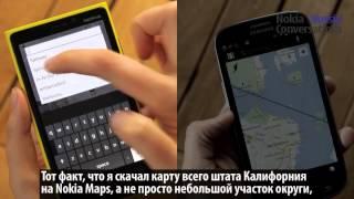 Сравнение Nokia Maps и Google Maps в автономном режиме