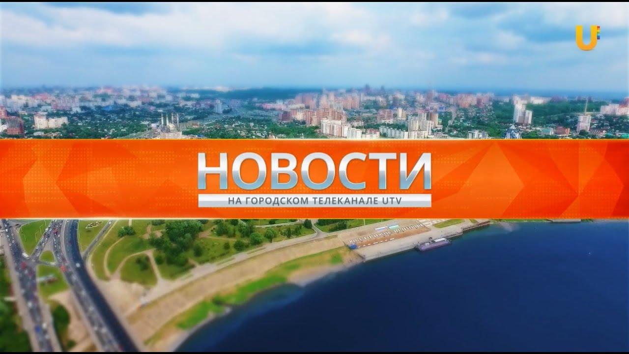 Трк украина новости вчера 19 00