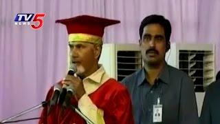 AP CM Chandrababu Addresses at Idupulapaya IIIT 2nd Convocation | Kadapa | TV5 News