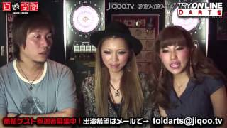 Recorded on 11/03/03 自遊空間BIGBOX高田馬場店から公開生放送!「トラ...