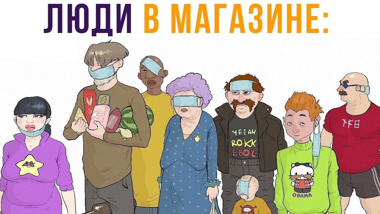 ЛЮДИ В МАГАЗИНЕ))) Приколы | Мемозг 748