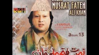 Baba Ghund Lade Aj Mukhde To