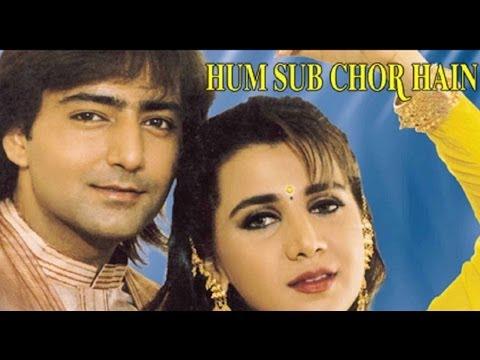 Hogi Ishq Di (Hum Sub Chor Hain)