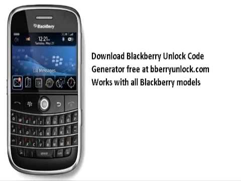 Blackberry mep reader software download.