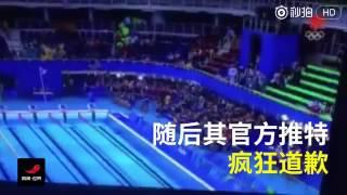 CBC解说员Byron MacDonald辱骂14岁中国游泳运动员