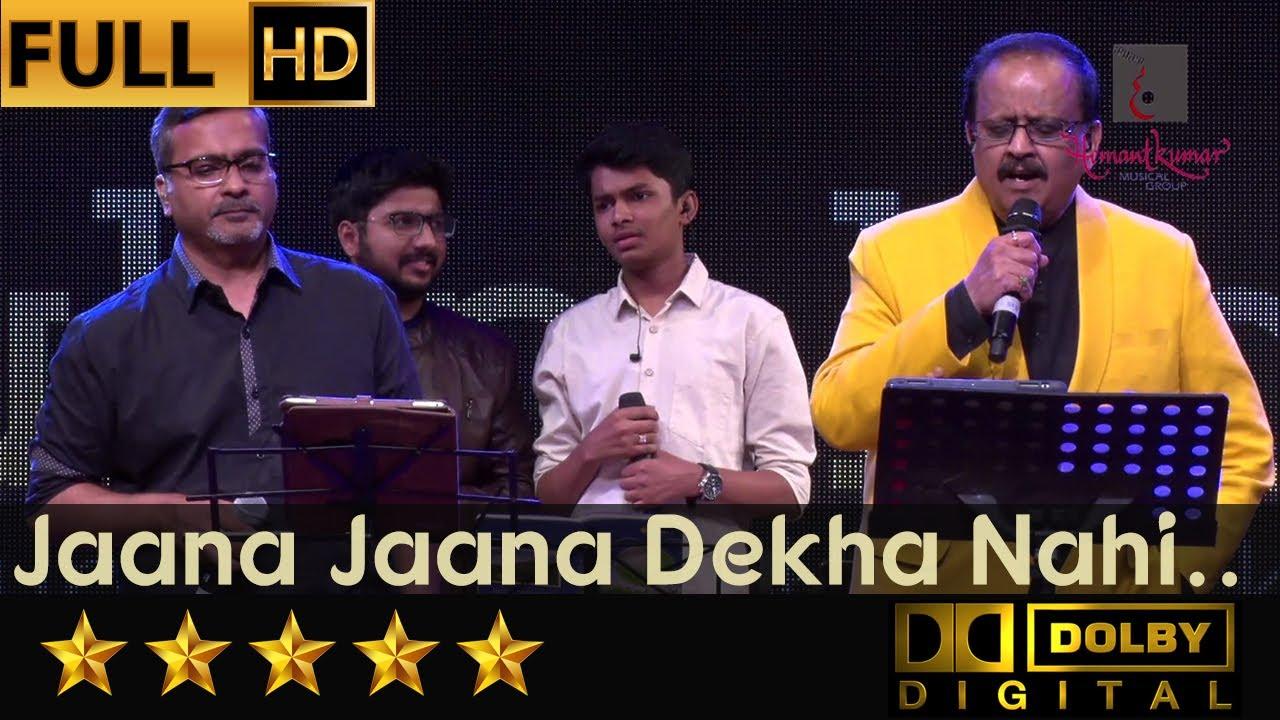 Download SP Balasubrahmanyam & SP Charan sings Jaana Jaana - जाना जाना from Duniya Dilwalon Ki (1996)