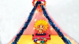 Easy Ganpati Decoration Idea- Homemade ganpati Decoration from Old Net Duptaa!