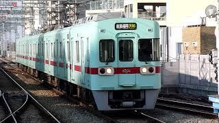 西日本鉄道 6000形 02編成 西鉄久留米駅 入線