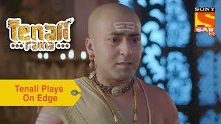 Your Favorite Character | Tenali Plays On Edge | Tenali Rama