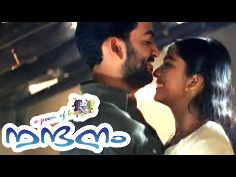 Nanthanam Malayalam Movie | Malayalam Movie | Navya Nair | Asks | Prithviraj | Marriage Proposal