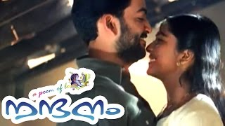 Nanthanam - Navya Nair asks Prithvi about marriage proposal