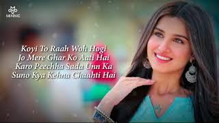 Tum Hi Aana (Duet Version) Full Song With Lyrics Marjaavan | Jubin Nautiyal | Dhvani Bhanushali
