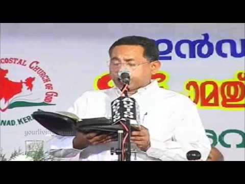 Let God Become Your Best Friend by Pr.Babu Cherian (Kumbanad Convention 2012)