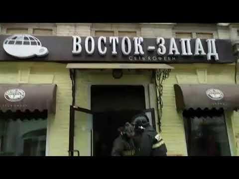 В центре Саратова горит кофейня