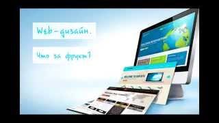 Обучение веб дизайну для новичков