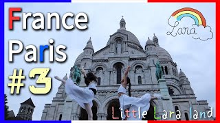 【Little Lara Land in France#3】ララ・ランド in フランス Day3