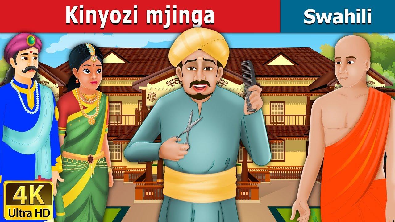 Download Kinyozi mjinga | Hadithi za Kiswahili | Swahili Fairy Tales