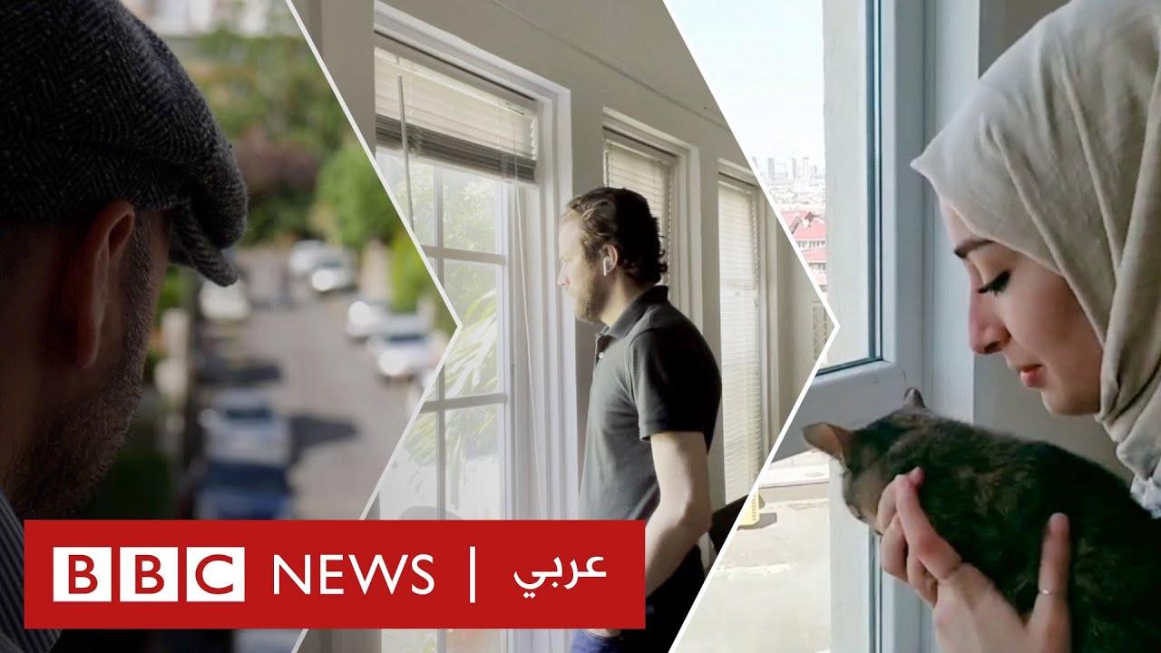 الجزائريون في الخارج ممنوع عليهم زيارة وطنهم بسبب كورونا  - نشر قبل 3 ساعة