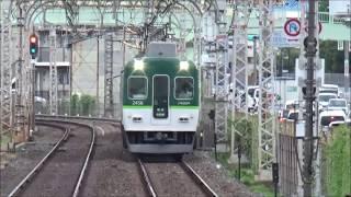 【LEDギラリ!】京阪電車 2400系2456編成 普通出町柳行き 御殿山駅