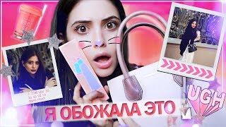 видео Секонд хенд в Смоленске: заказать одежду с доставкой