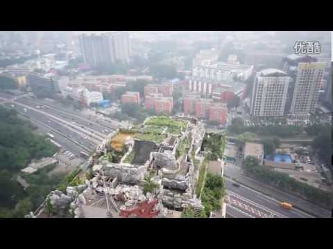 Aerial view of Beijing's incredible villa on top of a high-rise apartment building