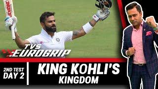 King KOHLI's Kingdom   'TVS Eurogrip' presents #AakashVani   Cricket Analysis