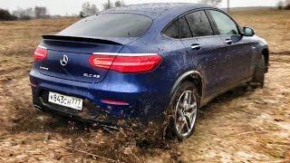 Mercedes AMG GLC 43 за 6 500 000 рублей   V6 3 0 BiTurbo, 367 сил, 520 Нм, 0 100 за 4 9, тест обзор