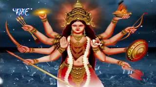 Chait Navrat Bhajan 2018 - Dham Tera Sabse Pyara Maa - Anu Dubey - Bhojpuri Devi Geet