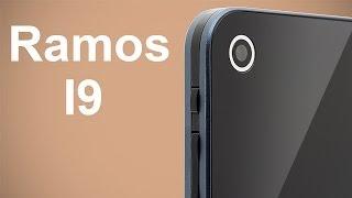 Планшет Ramos i9 - видео обзор 9 дюймового планшета(Предлагаем Вашему вниманию видео обзор на русском языке 9-ти дюймового планшета от известного производител..., 2014-03-25T06:43:48.000Z)